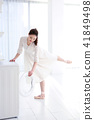 RF Photos- Ballet, graceful movement for lose weight. Concept of healthy lifestyle. 216 41849498