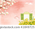 Vector - beautiful spring season landscape painting 004 41849725