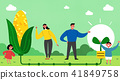Vector - Eco life vector illustration, flat design for greenery urban element style illustration 012 41849758