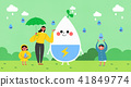Vector - Eco life vector illustration, flat design for greenery urban element style illustration 008 41849774