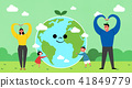 Vector - Eco life vector illustration, flat design for greenery urban element style illustration 005 41849779