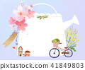 Vector - A card template, frame border for a text with spring elements, invitation, postcards, cards and so on. 012 41849803