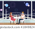 Vector - Go out to the beautiful spring season with family or lover illustration 005 41849824