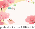 Vector - beautiful spring season landscape painting 007 41849832