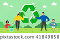 Vector - Eco life vector illustration, flat design for greenery urban element style illustration 006 41849858