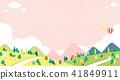 森林 樹林 公園 41849911