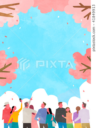 Vector - Open air festival background, group of people partying illustration 012 41849913