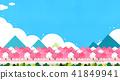 櫻花 景色 春天 41849941