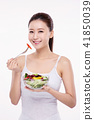 Woman Beauty Concept Stock Photos. Concept of healthy lifestyle for face, body, diet, fitness and so on.  020 41850039