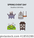 Vector - Spring event day icon set in colorful background 020 41850286