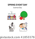 Vector - Spring event day icon set in colorful background 027 41850376
