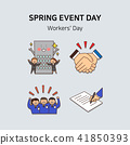 Vector - Spring event day icon set in colorful background 022 41850393