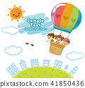 Children flying in the sky with a balloon 41850436