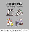 Vector - Spring event day icon set in colorful background 035 41850477