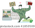 illustration of a cartoon military life 008 41850509