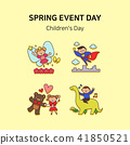 Vector - Spring event day icon set in colorful background 003 41850521