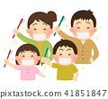 양치질, 칫솔, 가족 41851847