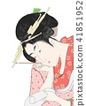 우타 마로의 扇屋 花扇 41851952