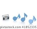 음악을 듣고 41852335