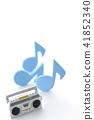 听听音乐 41852340