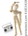无线电体操 41853428