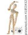 无线电体操 41853432