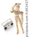 无线电体操 41853437