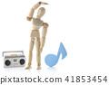 라디오 체조, 국민 체조, 체조 41853454
