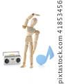 收音机的健身房 41853456