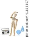 收音机的健身房 41853457