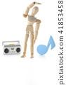 收音机的健身房 41853458