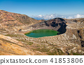 Okama crater lake at Zao mountain area. 41853806