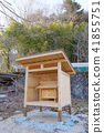 Shrine placed outdoors 41855751