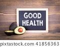 health, wellness, fruit 41856363
