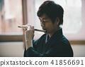 Montsuki-hakama 41856691