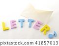 편지 쓰기 41857013