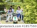 親子遊樂園騎單車單軌鐵路 41857560
