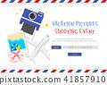 旅遊 旅行 觀光 41857910