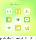 베이직 앱 아이콘 41858013