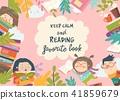 vector, book, frame 41859679