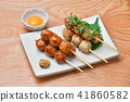 닭 구이, 닭 꼬치 구이, 츠쿠네 41860582