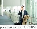 ภาพธุรกิจนักธุรกิจระดับกลาง 41860853