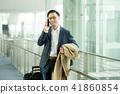 ภาพธุรกิจนักธุรกิจระดับกลาง 41860854