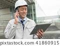 商人建造場所室外建築企業圖像 41860915