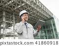 商人建造場所室外建築企業圖像 41860918