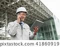 商人建造場所室外建築企業圖像 41860919