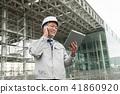 商人建造場所室外建築企業圖像 41860920