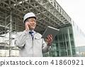 商人建造場所室外建築企業圖像 41860921