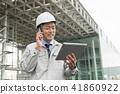 商人建造場所室外建築企業圖像 41860922