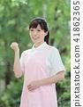 female, females, lady 41862365